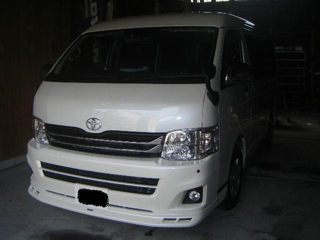 2012_04260009.JPG